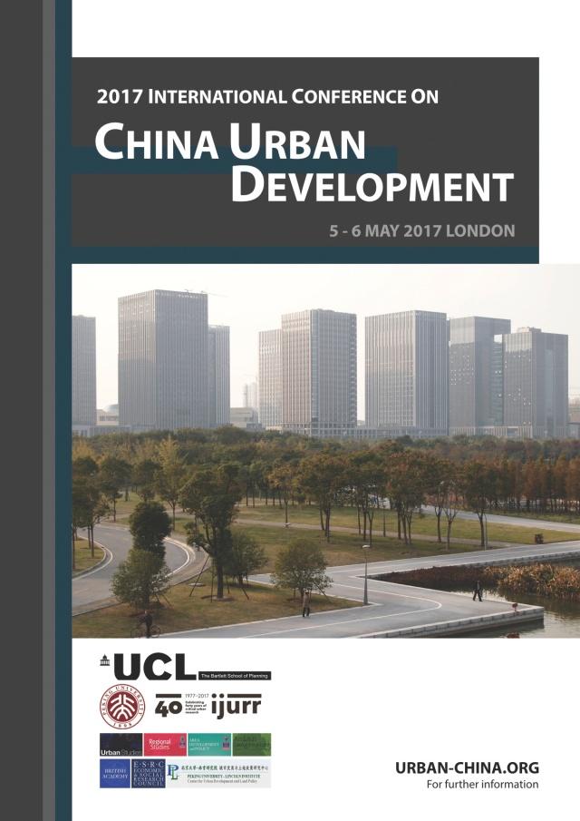 urban china flyer(1)